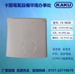 FU9802C2 P2_KA1238HA2_KAKU机柜网罩