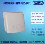 KAKU通风过滤网_开孔102_FU9802A