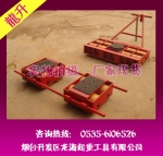 48吨三台组合式搬运车【AKBK三台组合式搬运车】假一罚百