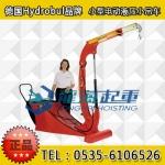 500kg小型电动液压小吊车,德国Hydrobull品牌