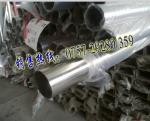 广东304不锈钢管 东莞不锈钢圆管Ф57*1.5