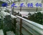 不锈钢圆管Ф70*1.8不锈钢机械用管