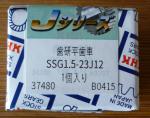 供应KHK齿轮 SSG1.5-23J12轮齿研磨正齿轮 1.