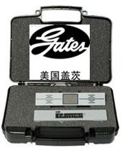 美国GATES盖茨 EZ激光皮带轮对正仪 EZ激光校正仪 现