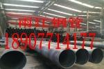 广西柳州螺旋管销售公司