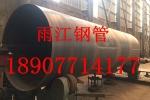 广西柳州直缝管价格