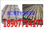 广西柳州焊管厂家销售点