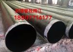 广西柳州焊管厂家