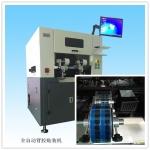 ATM-350C全自动高端贴背胶机 线路板贴背胶机 手机软板