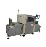 MLM-550電路板激光打標機 二氧化碳激光打標機 二維碼激