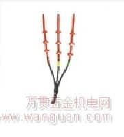 35KV 单芯、三芯电缆热缩终端头
