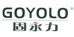 四川固永力电气设备有限公司
