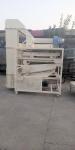 廠家供應黃豆種子清選機--移動式麥子種子篩分機