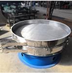不锈钢圆形振荡筛生产厂家 煤泥圆形振动筛