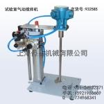 自动式小型搅拌机、搅拌机生产厂家,上海搅拌机