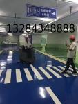 衡水洗地机供应_正确购买洗地机从哪些方面入手?
