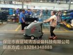 承德 邢台保洁公司对保定洗地机_洗地车的需求