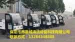 沧州 石家庄 秦皇岛 邯郸 廊坊扫地机的作用具体有哪些呢?