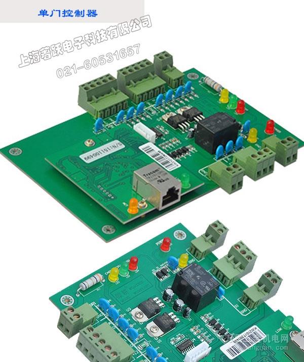 参数指标:  1,  pcb电路板尺寸: 160mm 长 *106mm  2,宽  控制