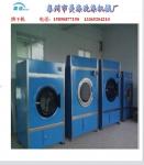 北京浴巾毛巾烘干机哪家质量好找美涤高效环保节能