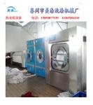通辽大型工业用洗衣机美涤二级三角胶带传动运行平稳无噪音