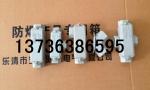 三通平防爆穿线盒BHC-G3/4(DN20)穿线盒价格