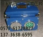 KXB127絞車聲光語音報警器/絞車運行語音報警器