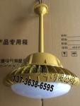 防水防潮LED壁灯-FAD-E50三防LED射灯