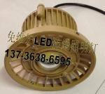 HRD92-30h LED防爆護欄燈30W AC220V/I