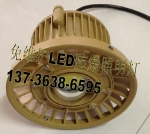 HRD92-30h LED防爆护栏灯30W AC220V/I
