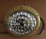 面粉廠60WLED防爆照明燈 70WLED防爆燈