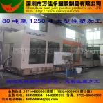 深圳坪山大型注塑加工厂