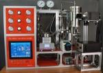 光催化微型反應裝置 GPPCH