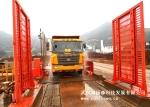 码头运输洗车机
