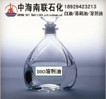 D80环保溶剂油品质好值得推广!