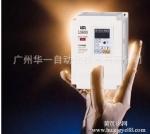 现货销售台湾隆兴变频器LS600变频器旋乐吧变频器
