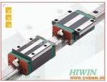 臺灣HIWIN線性滑軌