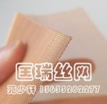 铜网定做|铜丝网|铜板网|铜编织网