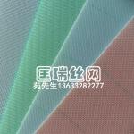聚酯成型網|篩分網|洗漿網|印刷網|印染網|造紙網