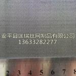 钛丝网供应商 钛网制造商 钛网厂家批发