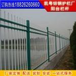 深圳河道护栏 广州加油站防护栏 危险区隔离栏杆 中石化锌钢护