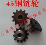 大量货品/上海诺广加工5分16-25齿链轮配套链条