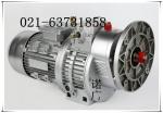 變速機帶一級齒輪減速 MBL04-Y0.37-C2無級變速機