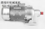 混批销售 诺广现货 WB85摆线针轮减速机