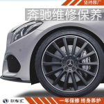 上海奔驰A级6万保养项目及价格,上海奔驰保养中心