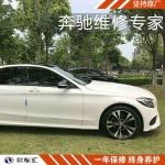奔驰不能启动故障检修,上海奔驰养护中心