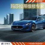 上海汽车美容,玛莎拉蒂漆面养护,汽车镀晶有哪些好处