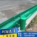 划算的双波形护栏供应现货 西藏阿里地区措勤县【科阳之星】