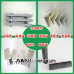 玻璃鋼型材定制生產廠家 江蘇歐升 絕緣
