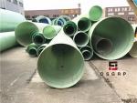 江苏欧升玻璃钢风管厂家安装定制一站式服务